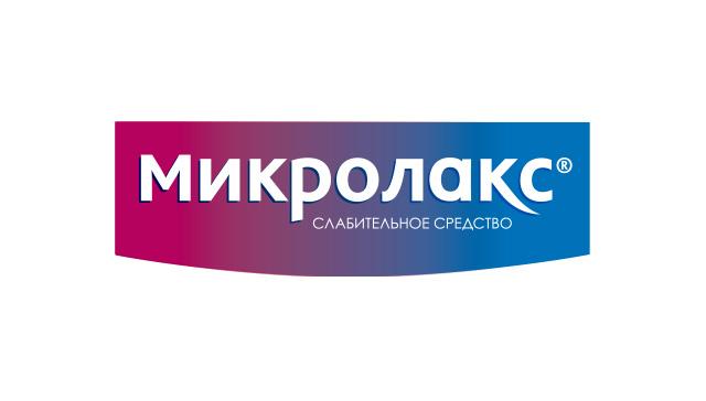 МИКРОЛАКС<sup>®</sup>